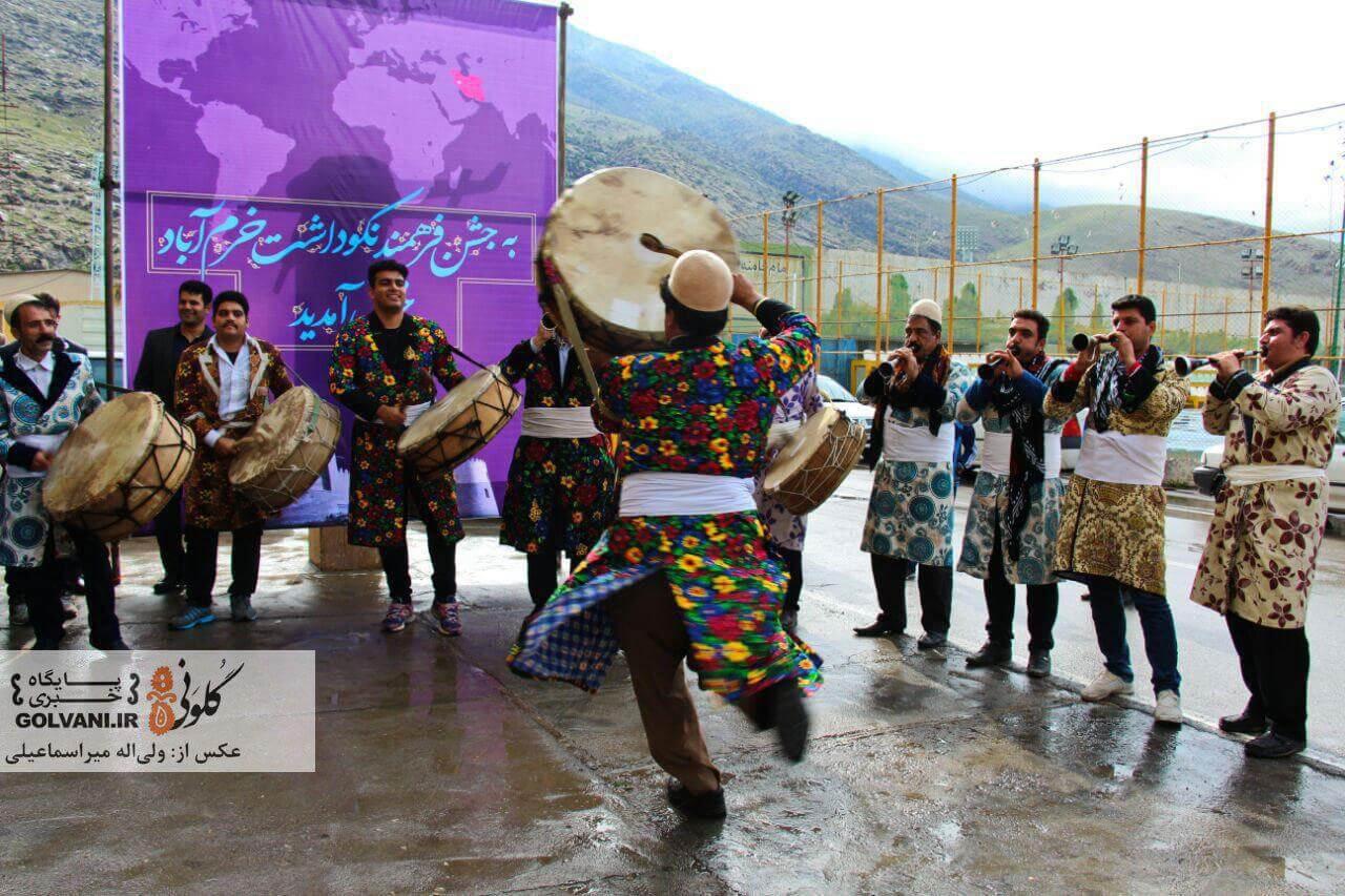 عکسهای ولیالله میراسماعیلی از جشن نکوداشت خرم آباد