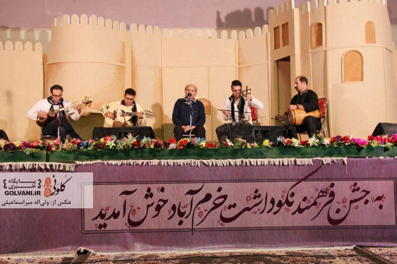 گروه تال و هانای در روز خرم آباد به روی صحنه رفتند