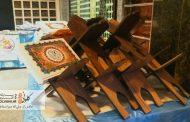 نمایشگاه قرآن و عترت در خرمآباد برپا شد