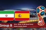 ایران و اسپانیا روز چهارشنبه ۳۰ خرداد بازی میکنند