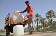 چرا ذخیره آب شیرین اهمیت دارد