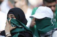 اهمیت حضور زنان در ورزشگاههای فوتبال