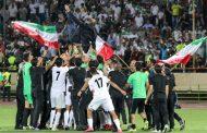 ایران میتونه از گروه صعود کنه