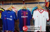 بازار داغ فروش لباس تیم ملی فوتبال در منیریه تهران