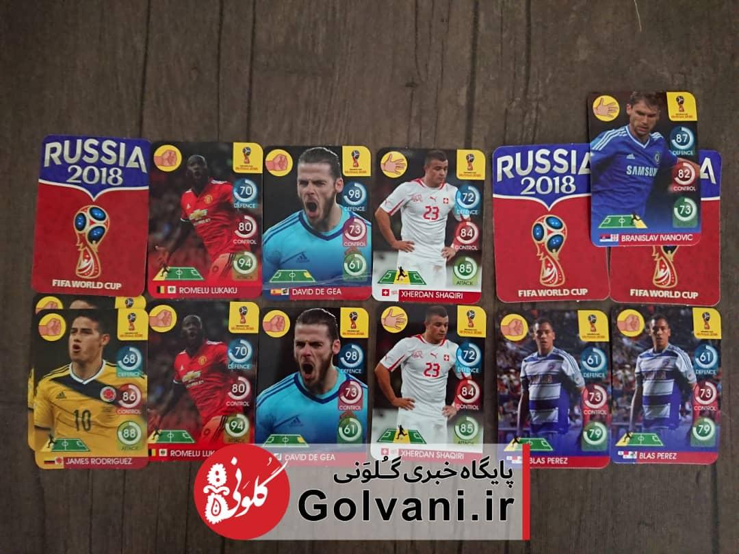 کارت بازی تقلبی به مناسبت جام جهانی فوتبال