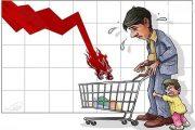 قدرت خرید یا قدرت فروش؟