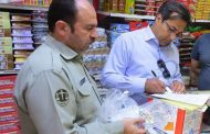 دستگیری عامل فروش ۹۰ قطعه گنجشک در قزوین