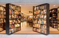 کتابهایی که برای دیده شدن ویترین ندارند