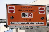 خبرنگارنماها را به شهرداری تهران گزارش کنید