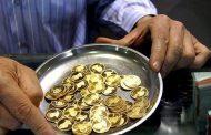 چالش پرداخت مهریه و رشد قیمت سکه