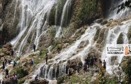 خرابکاری در تور گردشگری آبشار بیشه
