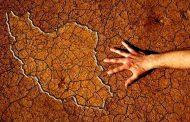 بحران آب و نقش ما