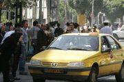 به نظر من تاکسی سوار شدن خیلی حال میده