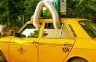 نامه زن چارلی چاپلین به دخترش درباره تاکسی های تهران