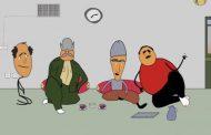 انیمیشن لری گرام را ببینید
