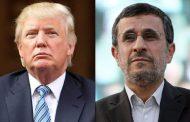 حساب احمدی نژاد جعلی است یا حساب دونالد ترامپ؟