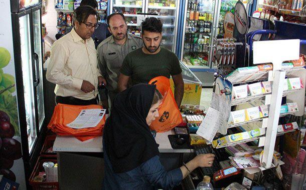 گرامیداشت روز بدون کیسههای پلاستیکی در قزوین