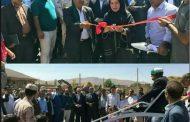 افتتاح سرسره در هفته دولت در شهر سلماس
