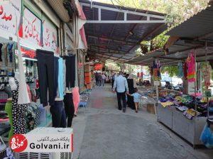 بازارچه مرزی پیرانشهر