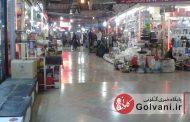 بازار مهاباد غرق در خلسه
