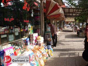 بازار کالای مرزی پیرانشهر