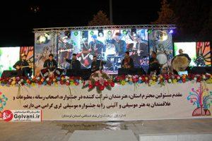 جشنواره موسیقی در خرم آباد