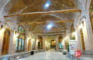 سعد السلطنه قزوین بزرگترین کاروانسرای سرپوشیده ایران