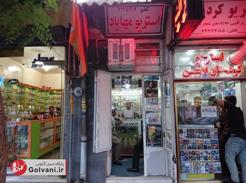 مغازهای پر از موسیقی کردی در شهر مهاباد