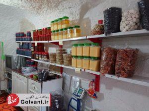 فروش محصولات در کندوان