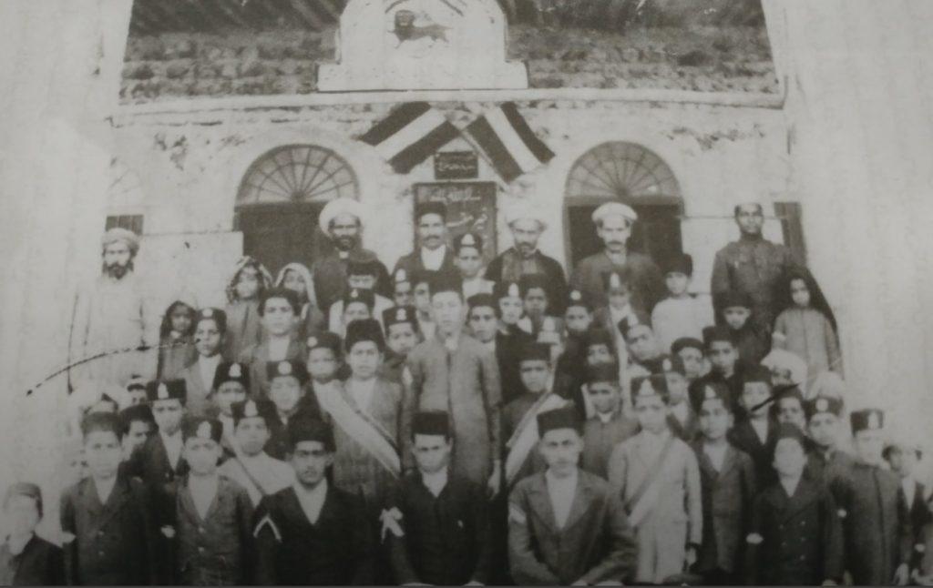 مدرسه ایرانی اتحاد بحرین ۱۳۰۶