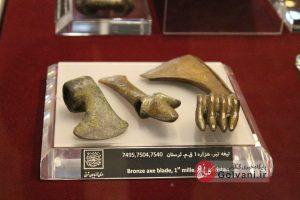 مفرغ لرستان در موزه تبریز