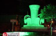 پیرو جابجایی یک نشانه بومی و حذف نام یک میدان در خرم آباد