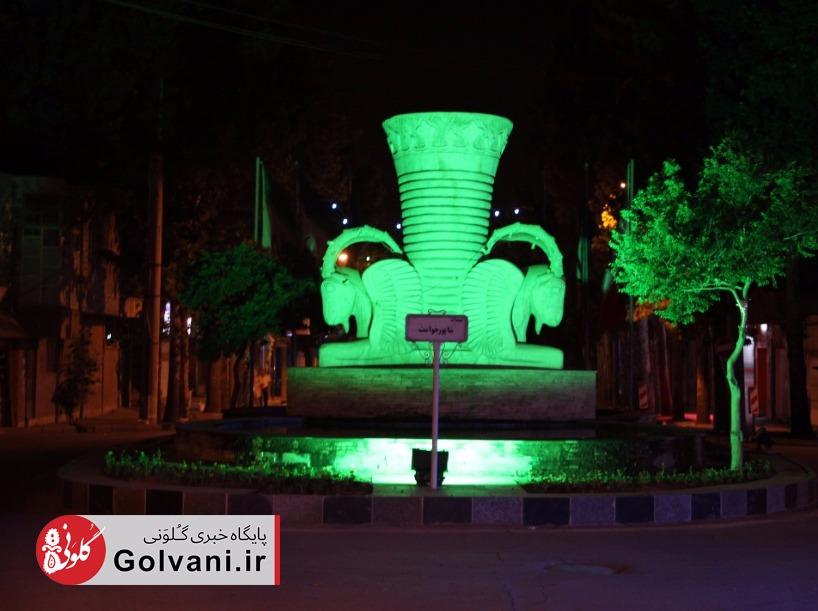 توضیحات شهرداری خرم آباد در مورد تغییر نام میدان شاپورخواست خرم آباد