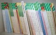 کتب درسی دانشآموزان با لوازمالتحریر اجباری