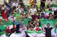 حضور خانوادهها در ورزشگاه آزادی