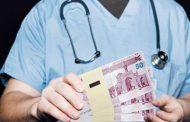 رئیس سازمان نظام پزشکی: دستگاه کارتخوان یک وسیله رفاهی است