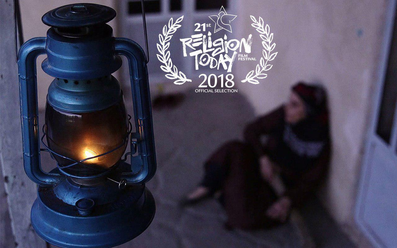 فروزان در بخش مسابقه جشنواره مذهب امروز ایتالیا