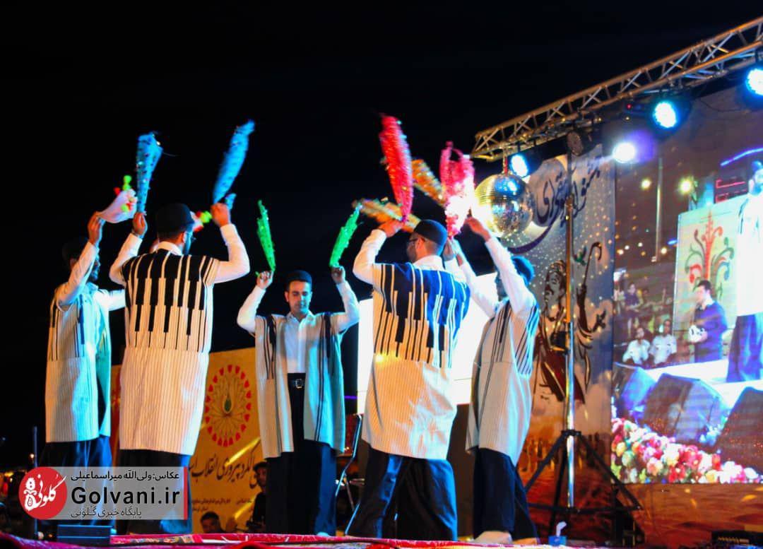آیین پایانی جشنوارهی موسیقی قوم لر برگزار شد