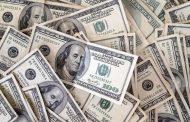 دلار امروز چنده