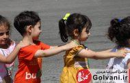 مهد کودک و پیش دبستانی الفبا در تهران
