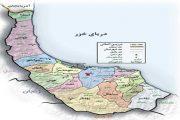 مراکز زیارتی شهرستان کوچصفهان