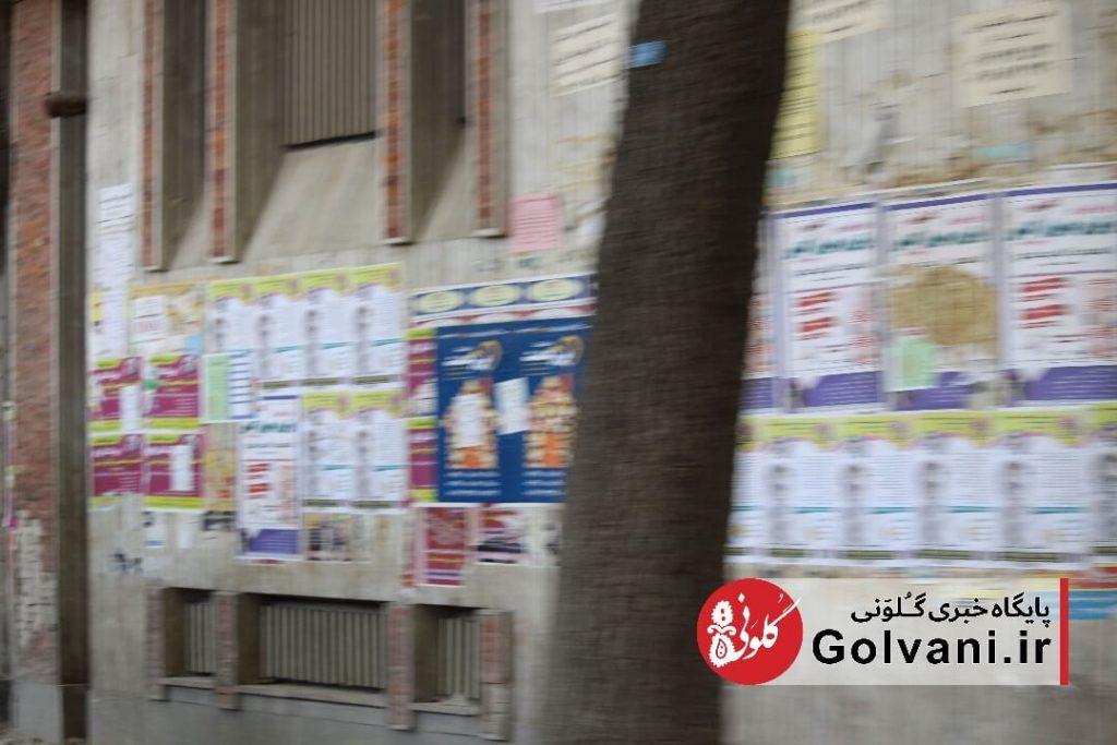 چسباندن آگهی دیوارهای خرم آباد را زشت کرده است