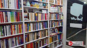 کتاب فروشی در سنندج