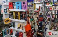 کتاب فروشی ژیرا در سنندج