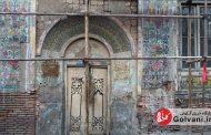 مرمت حمام حاجی در شهر رشت آغاز شد