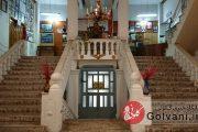 کتابخانه ملی رشت اولین کتابخانه ملی ایران