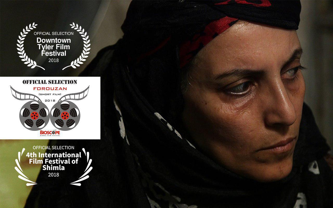 حضور فروزان در سه جشنواره بین المللی
