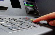رمز عابر بانک خود را چگونه انتخاب کنیم؟