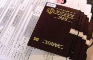 ثبت نام ویزای اربعین ۹۷