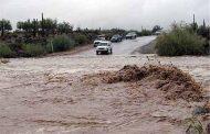 زاگرس در دوشنبه ۲۳ مهر سیلابی میشود